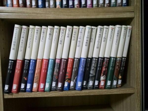 多聞院 蔵書  20
