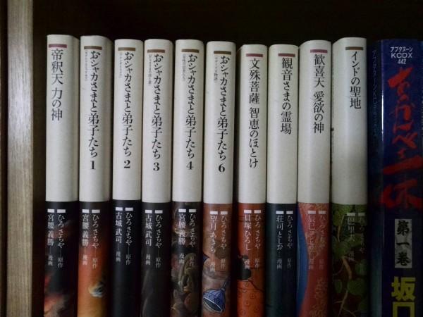 多聞院 蔵書 22