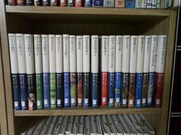 多聞院 蔵書  23