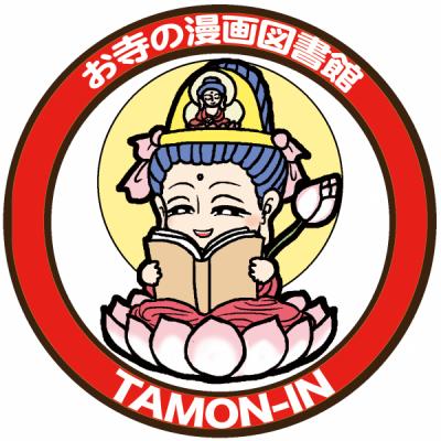 カノンちゃん 1