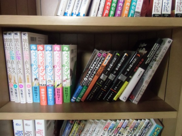 多聞院図書館 蔵書 6