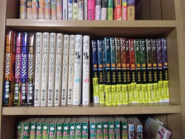 多聞院図書館 蔵書 11