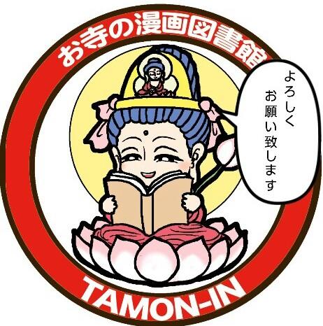 カノンちゃん 2